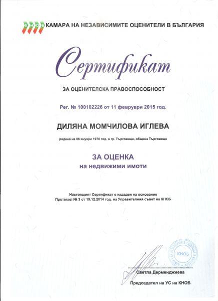 NI_SERTIFIKAT_DILIANA_IGLEVA0002.jpg